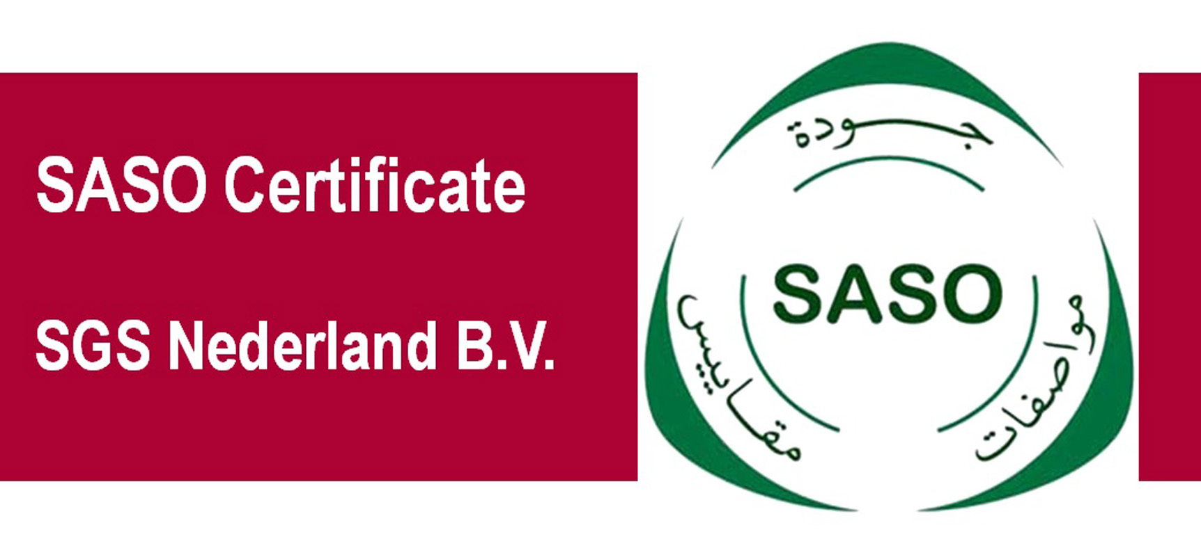Rendisk is certified with SASO